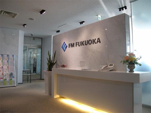 FM福岡「おいしい話うれしい時」で紹介されました。