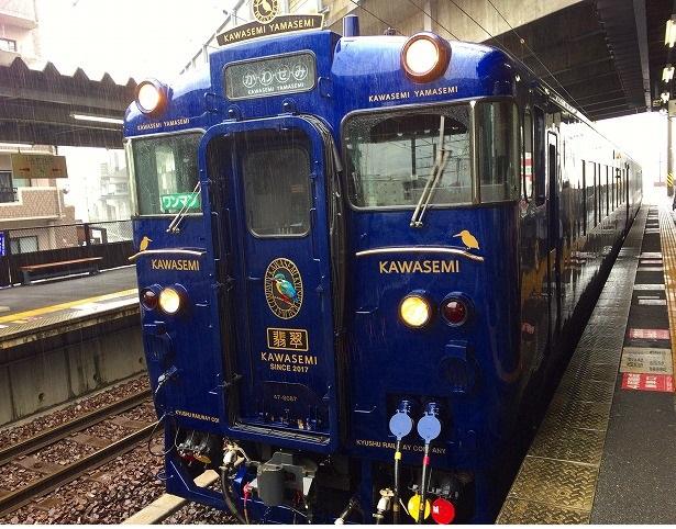 ツアーレポート:かわせみやませみコース  JR観光列車「かわせみやませみ」
