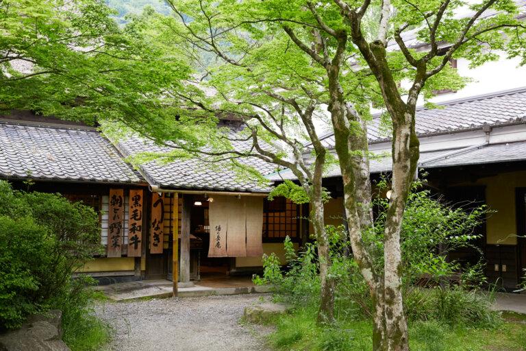 龜の井別荘「湯の岳庵」で湯布院の旬を♡
